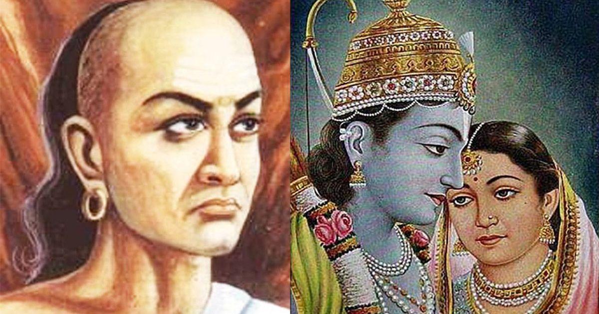 চাণক্য নীতি Chanakya Neeti