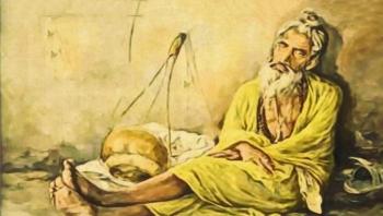 ক্ষম ক্ষম অপরাধ- লালনগীতি